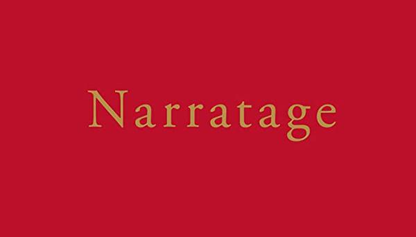 ナラタージュ