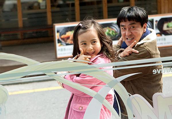 「7番房の奇跡」父と娘