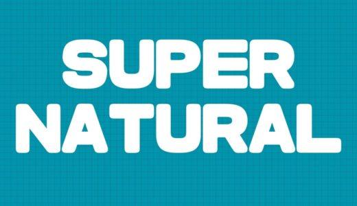 『スーパーナチュラル』あらすじ。面白くてハマるその魅力とは?