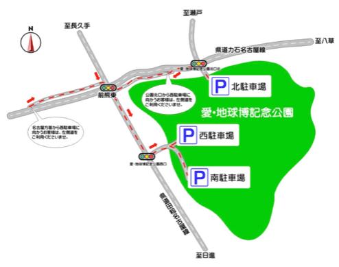 ジブリパークの地図