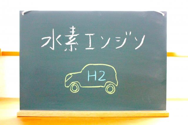 水素エンジンの車